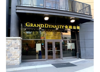 Burnaby seafood restaurant Grand Dynasty Seafood Restaurant