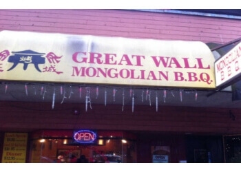 Vancouver bbq restaurant Great Wall Mongolian BBQ