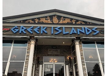 Chilliwack mediterranean restaurant Greek Islands Restaurants