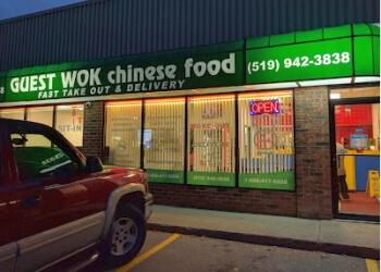 Orangeville chinese restaurant Guest Wok Chinese Food