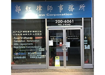 Richmond intellectual property lawyer Guo Law Corporation