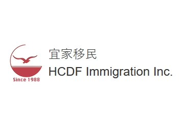 Richmond immigration lawyer HCDF Immigration Inc.