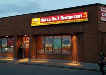 Brampton chinese restaurant Hakka No. 1 Restaurant