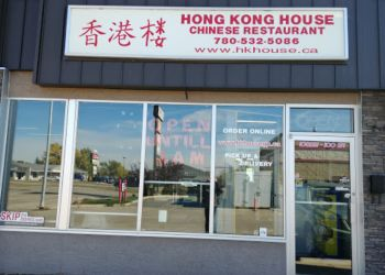 Grande Prairie chinese restaurant Hong Kong House