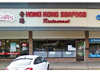Kitchener seafood restaurant Hong Kong Seafood Restaurant
