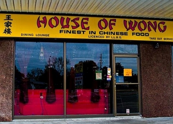 Ajax chinese restaurant House of Wong