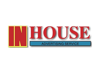 Kingston advertising agency IN HOUSE ADVERTISING SERVICE