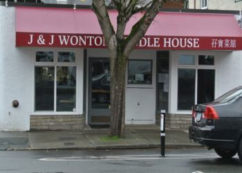 Victoria chinese restaurant J & J Wonton Noodle House