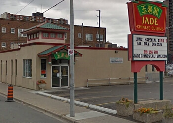Windsor chinese restaurant Jade Chinese Cuisine