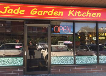 Good Chinese Restaurants In Vancouver Bc