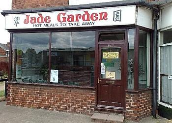 Kingston chinese restaurant Jade Garden Restaurant