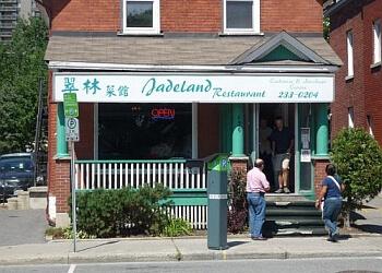 Ottawa chinese restaurant JADELAND RESTAURANT