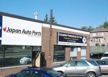 Toronto auto parts store Japan Auto Parts