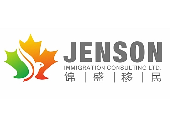 Richmond immigration consultant Jenson Immigration Consulting Ltd.