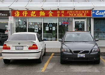 Richmond Hill chinese restaurant Jim Chai Kee Noodle