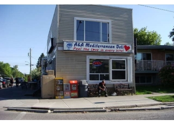 Calgary mediterranean restaurant Jimmy's A&A Mediterranean Deli