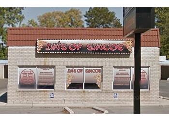 Jim's Of Simcoe Restaurant Norfolk Chinese Restaurants