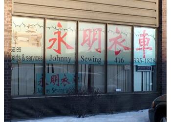 Markham sewing machine store Johnny Sewing Machine Inc.
