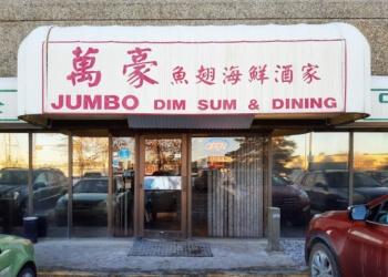Edmonton chinese restaurant Jumbo Dim Sum Dining