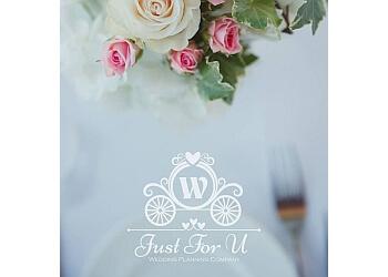 Richmond Hill wedding planner Just For U Weddings