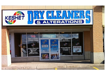 KESHET Dry Cleaners