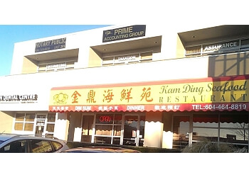 Coquitlam seafood restaurant Kam Ding Seafood Restaurant