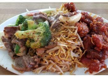 Langley chinese restaurant Kam Wah Wonton House