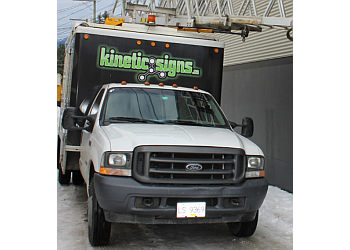 Chilliwack sign company Kinetic Signs and Awnings Ltd.
