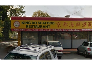 Surrey seafood restaurant King Do Seafood Restaurant