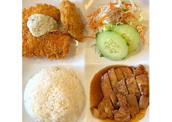 Lethbridge japanese restaurant Koko Japanese Restaurant
