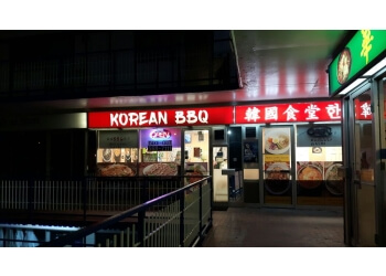 Kitchener bbq restaurant Korean BBQ Restaurant