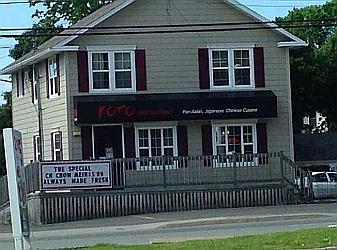 Fredericton japanese restaurant Koto restaurant