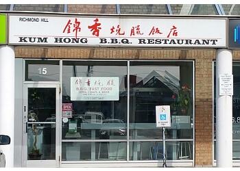 Richmond Hill bbq restaurant KUM HONG B.B.Q. RESTAURANT