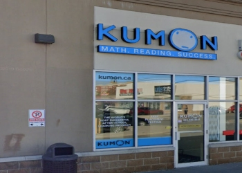 Brantford tutoring center Kumon