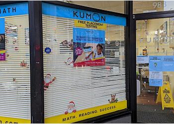 New Westminster tutoring center Kumon
