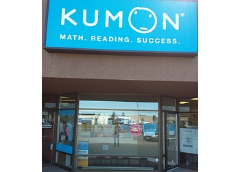 Prince George tutoring center Kumon