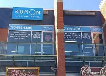 St Albert tutoring center Kumon