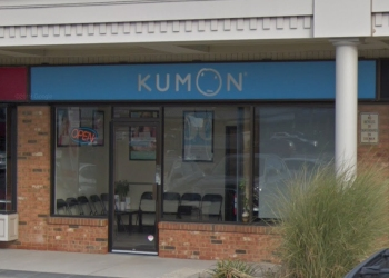 St Catharines tutoring center Kumon