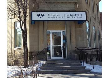 Montreal veterinary clinic LA CLINIQUE DE SANTÉ ANIMALE