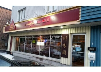 Saint Hyacinthe chinese restaurant L'Authentique Szechuan