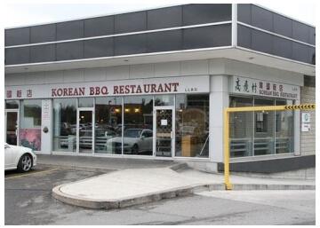 Regina bbq restaurant LIG Korean BBQ Restaurant