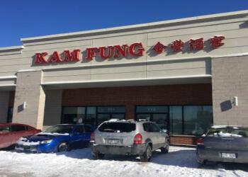 Montreal chinese restaurant La Maison Kam Fung