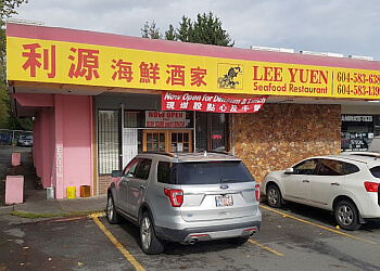Surrey seafood restaurant Lee Yuen Seafood Restaurant
