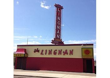Edmonton chinese restaurant Lingnan Restaurant