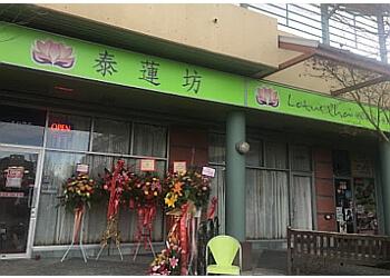 Richmond thai restaurant Lotus Thai