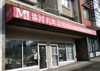 Vancouver sewing machine store M & I Sewing Machine & Services