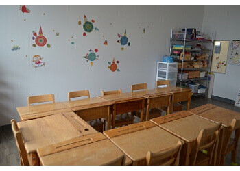 Saint Jean sur Richelieu preschool Madame ABC