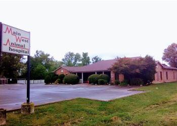 Welland veterinary clinic Main West Animal Hospital