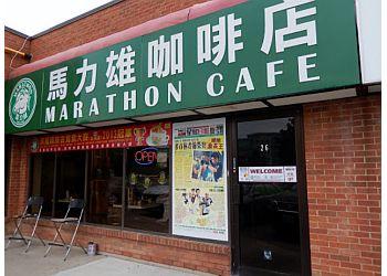 Marathon Cafe Richmond Hill On