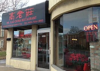 Hamilton chinese restaurant Mister Gao Chinese Restaurant